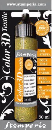 TEXTILE COLOR 3D, Stamperia - 3D контур за текстил Тъмно Злато БРОКАТ