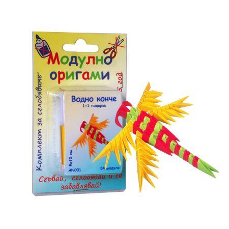 """Модулно оригами """"Водно конче"""""""