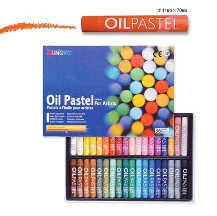 MGY OIL PASTELS -  Маслен пастел 36цв.