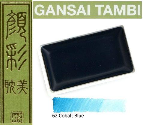 GANSAI TAMBI Watercolours , JAPAN - Екстра фин японски акварел COBALT BLUE  No 62