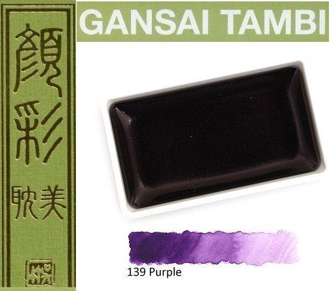 GANSAI TAMBI Watercolours , JAPAN - Екстра фин японски акварел PURPLE  No 139