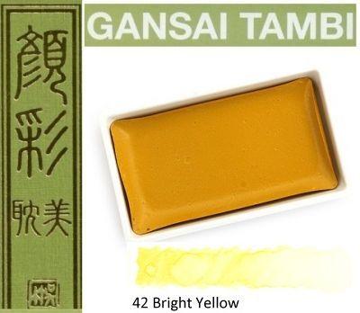GANSAI TAMBI Watercolours , JAPAN - Екстра фин японски акварел BRIGHT  YELLOW  No 42