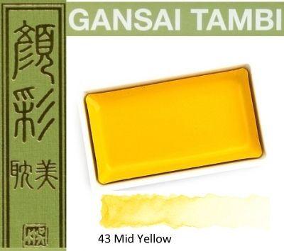 GANSAI TAMBI Watercolours , JAPAN - Екстра фин японски акварел MID YELLOW  No 43