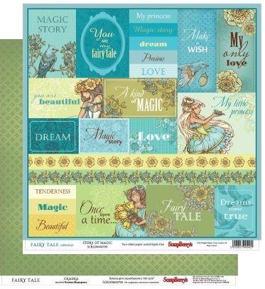 "SCRAPBERRY # FAIRY TALE - STORY OF MAGIC 12X12"" 180g - Дизайнерски картон 30,5 х 30,5 см."