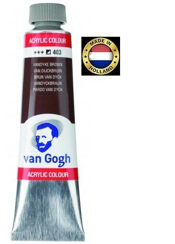 VAN GOGH Superfine ACRYLIC 403 - ЕКСТРА Фин АКРИЛ 40мл. VANDYKE BROWN
