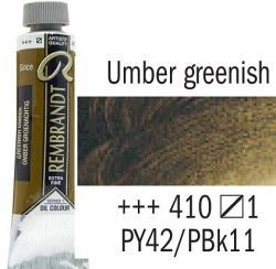 REMBRANDT Екстра Фини Маслени Бои 40 мл. -  Greenish Umber 1, № 410