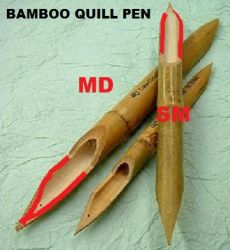 BAMBOO QUILL PEN MD  -  Kуил за калиграфия JAPAN