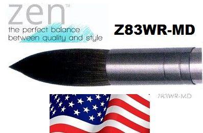 """ZEN 83 Round WASH, USA - Профи  четка """"катеричка"""" за акварелни техники № MD"""