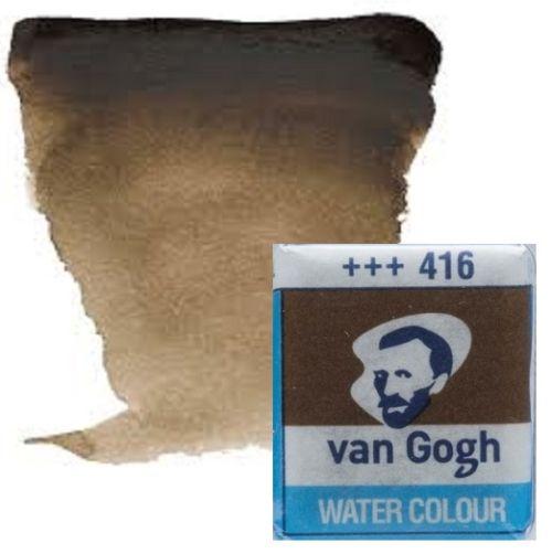 VAN GOGH WATERCOLOUR PAN - Екстра фин акварел `кубче` # Sepia 416