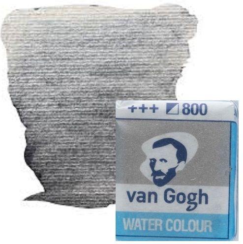 VAN GOGH WATERCOLOUR PAN - Екстра фин акварел `кубче` # SILVER