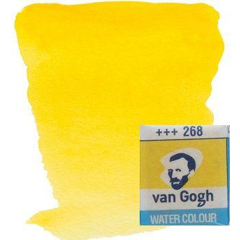 VAN GOGH WATERCOLOUR PAN - Екстра фин акварел `кубче` # Yellow light 268