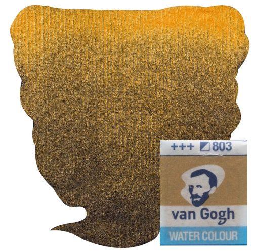 VAN GOGH WATERCOLOUR PAN - Екстра фин акварел `кубче` # DEEP GOLD
