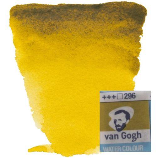 VAN GOGH WATERCOLOUR PAN - Екстра фин акварел `кубче` # Azomethine Green Yellow 296