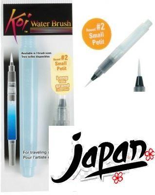 KOI WATER BRUSH S - Японска четкa с резервоар