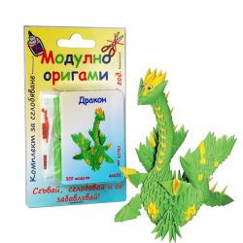 """Комплект Модулно оригами """"Зелен дракон"""""""