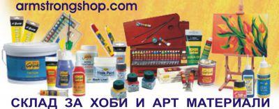 ArmstrongShop.com